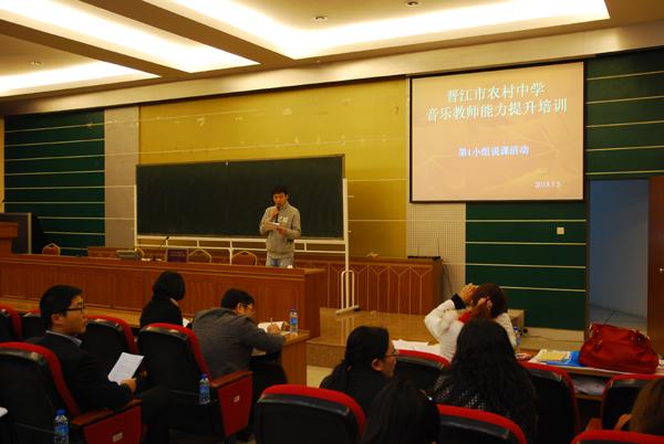 子江中学承办市农村中学音乐教师说课比赛活动