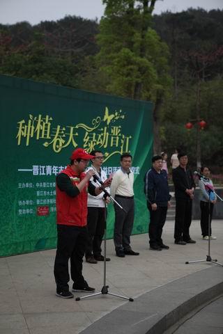 3月24日,晋江市委文明办,晋江团市委