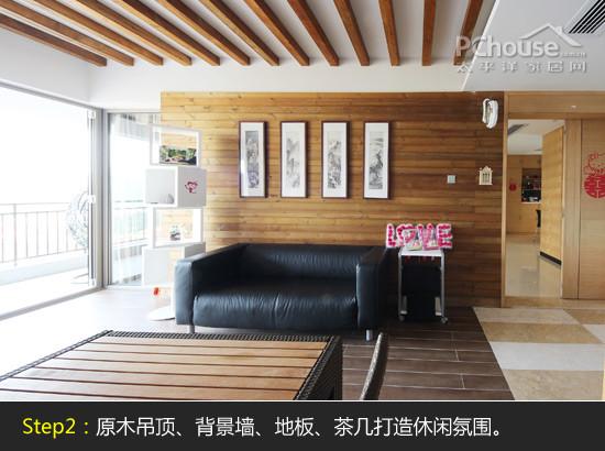 客厅.用镂空屏风和玄关柜巧妙结合,来做花园的隔断,分出了休高清图片