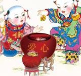 中国梦之仁爱