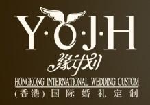 缘计划(香港)国际婚礼定制