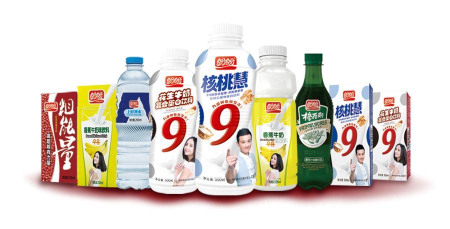 盼盼饮料10月面市+全力冲刺百亿目标