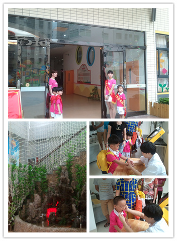 中國風黑板報設計新學期