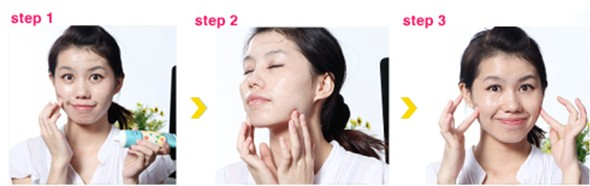 花酿白茶睡眠面膜正确的使用方法