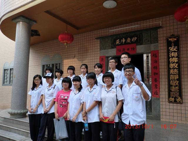 季延中学:开展青年志愿者服务活动