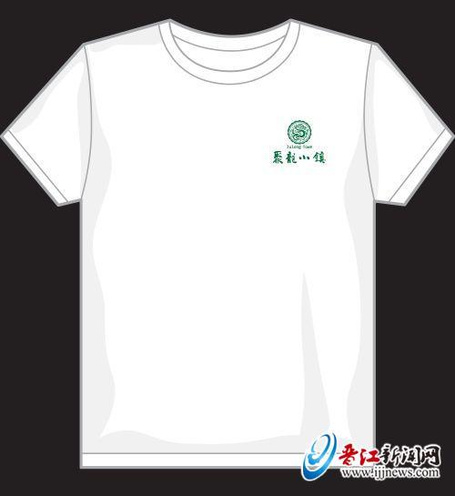 白色长袖t恤,选手需自带丙烯