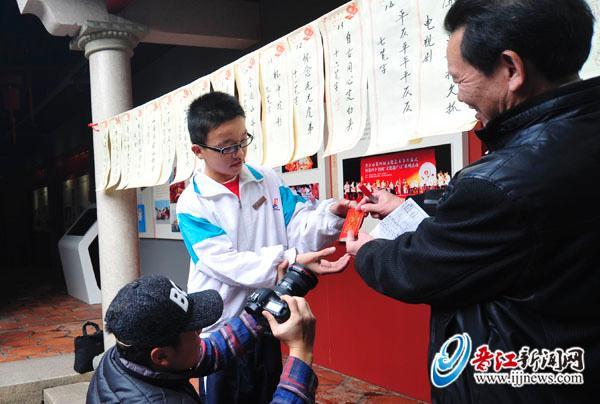 福建省除了晋江安海中学外,石狮一中也将应邀参赛,此次是全国12所中学