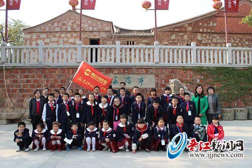 小记者天地 实践活动    晋江新闻网1月7日讯 近日,安海养正中心小学