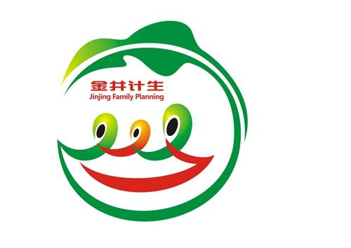 金井计生吉祥物logo设计大赛完美落幕