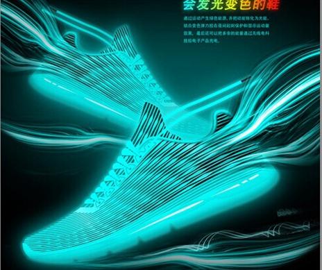 會發光變色的鞋