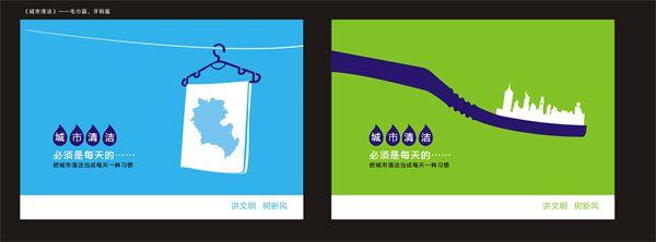 晋江市首届公益广告创意设计大赛结果揭晓图片