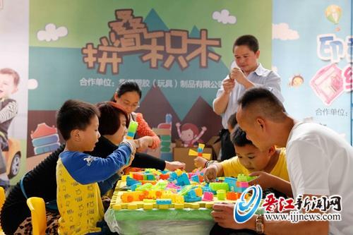 晋江婴童产业文创园举办体验展销活动