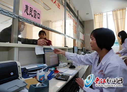 报告解读之四:晋江民生福祉将不断提升