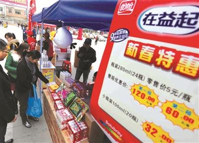 盼盼食品为晋江市育婴院捐赠爱心公益基金