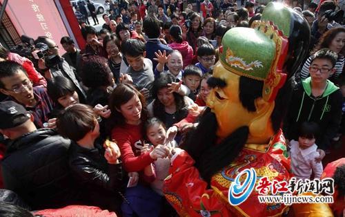 """昨五店市举行""""我的晋江我的年""""春节传统习俗活动"""