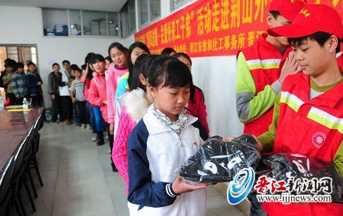 暖春行动走进荆山外来工子弟学校 赠送162条长裤