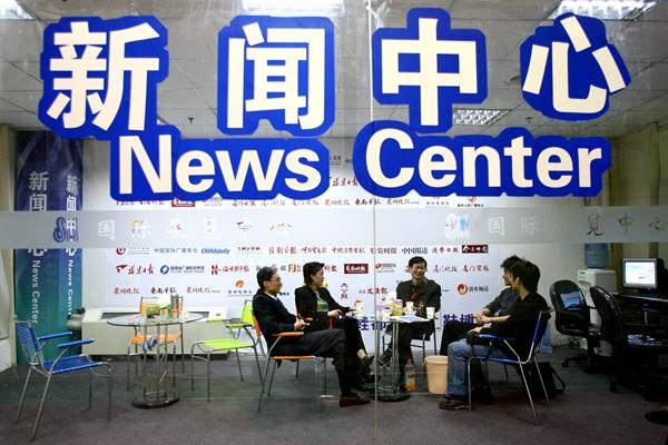 """第八届鞋博会:""""展示商品、提升鞋业、开拓市场、营造商机"""""""