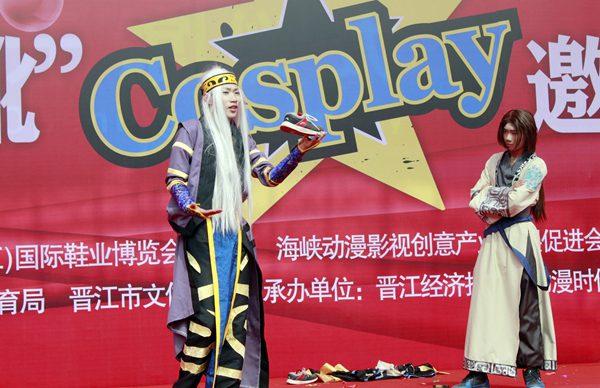 """第十四届鞋博会:""""打造精品展会,推动三产跃升"""""""