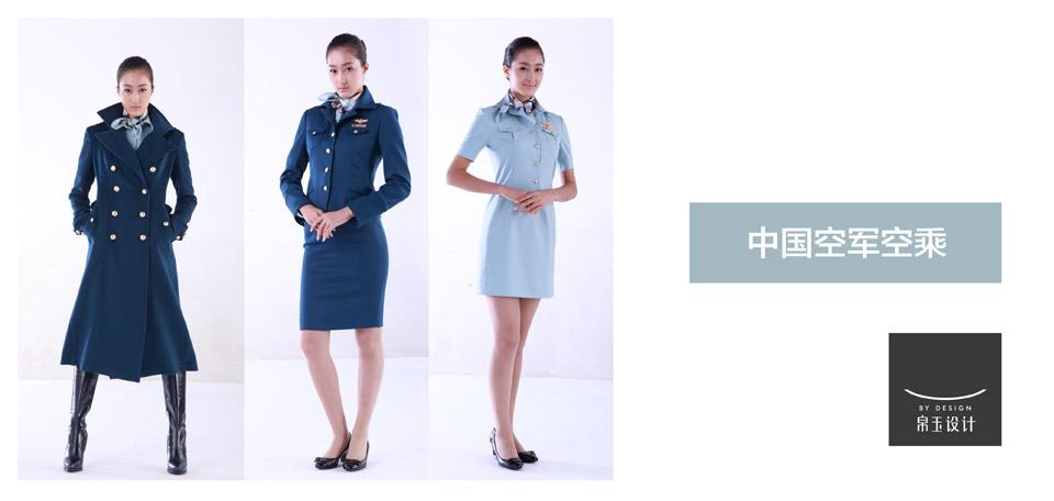 晋江帛玉服装设计有限公司