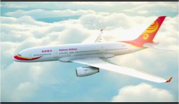晋江到成都 飞机
