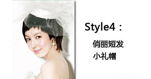 手绘短发女生中国风