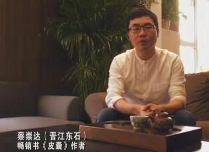 2015年晋江文化产业短片