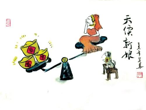 幼儿互相拥抱礼仪卡通图片
