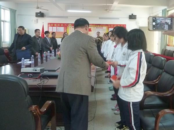 福建省晋江市教育局主办