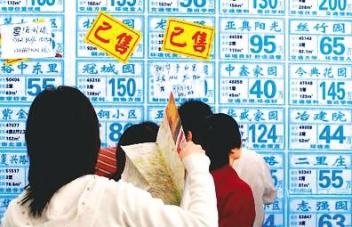 """谁是北京二手房暴涨的最大""""元凶""""?"""