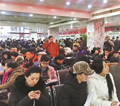 新政后北京二手房有多火?网上一个号卖千元