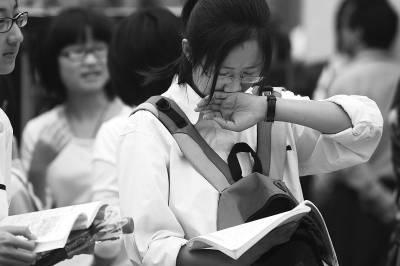 吴国平:教你中考复习技巧 100天提升