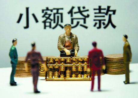 京东小额贷款和保理业务等3年累计服务近3万户商家