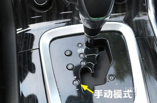 小细节有大学问 汽车内的多个隐藏功能