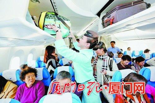国内飞机行李整理