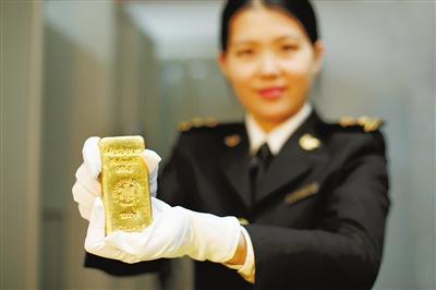 海关拍卖30公斤黄金 723万成交