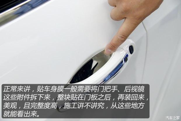 """警察蜀黍真不会管?车身贴膜""""二三事"""""""