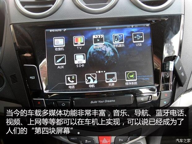 黑科技真的好用吗?谈汽车多媒体的应用