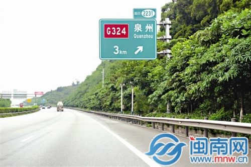 泉州-沈海高速西福出口附近 十多车疑遭钢珠枪袭窗