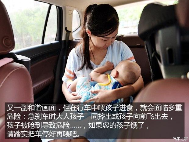 用儿童座椅就够了?开车带孩子出门必读
