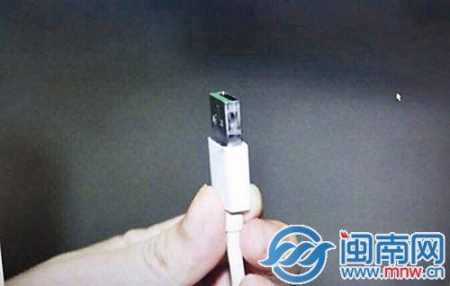 漳州一女子疑因触电身亡 或与充电插头漏电有关