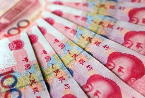 26日人民币汇率变化