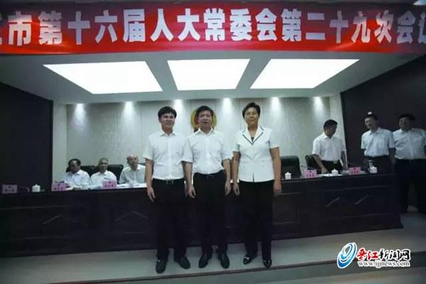 张文贤代理晋江市市长职务