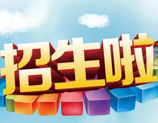 晋江全市小学尚有学位5905个