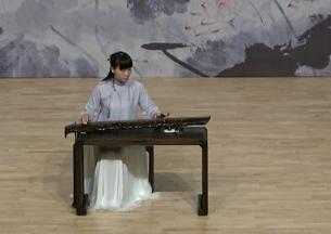 莲韵清音——晋江市古琴音乐会