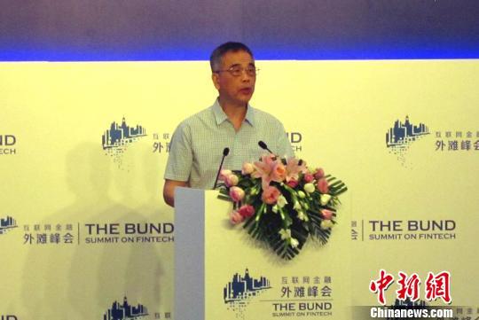 报告称中国互联网金融发展有一定空间集聚特征
