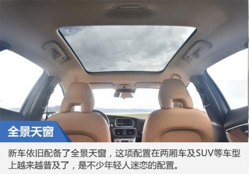 小身材有大能量 试驾2017款沃尔沃V40