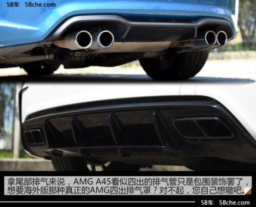 宝马M2/奔驰AMG-A45对比 豪车入门之争