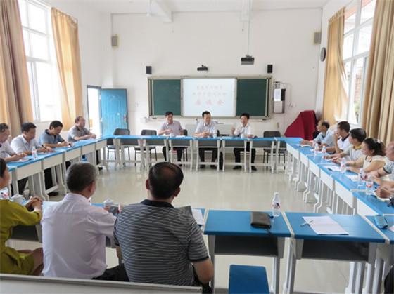 省教育厅领导到清流县开展教师节慰问活动