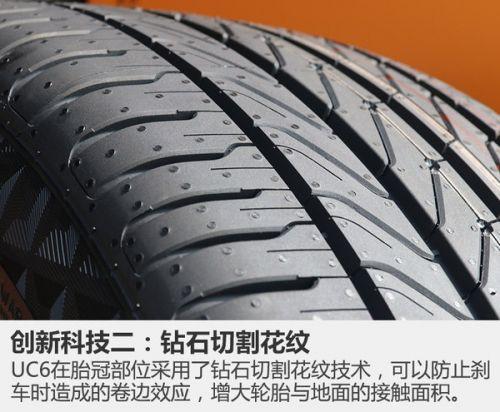 皆在提升驾乘感 马牌轮胎第六代新品体验