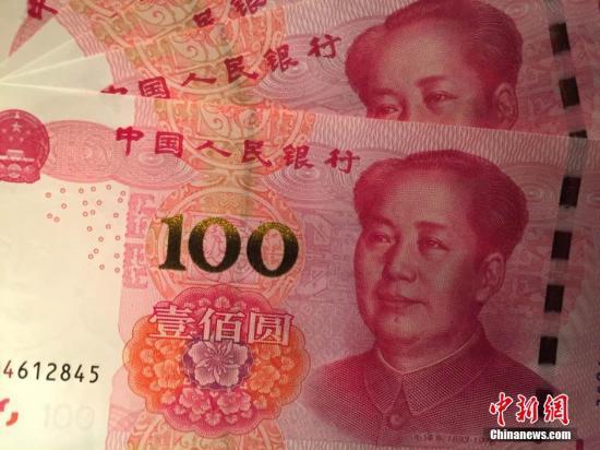 中国官员:人民币正式入篮  跨境资金流动不会显著放大